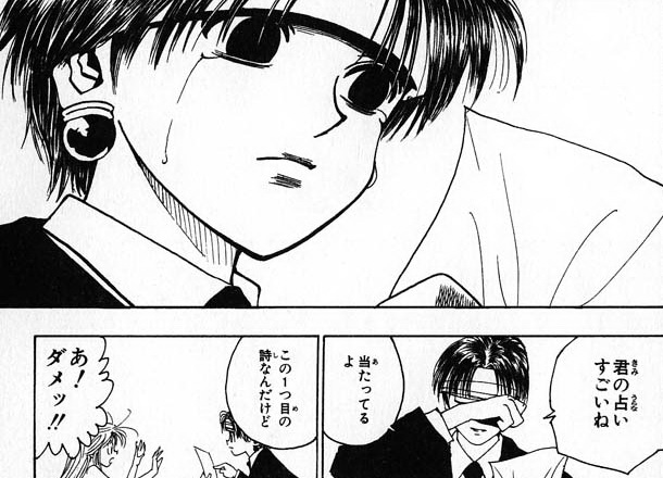 File:Chrollo cries upon learning of Uvo's death.jpg