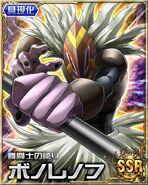 HxH Battle Collection Card (152)