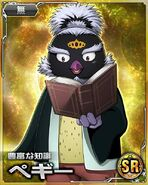 HxH Battle Collection Card (270)