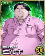 Milluki Card 120