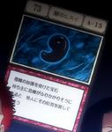 Night Jade (G.I card)