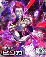 Hisoka LR Card