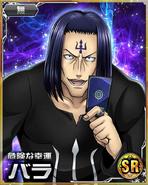 Bara SR Card