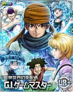 G.I. Masters LR+ Card (2)