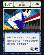 Thief GI Card 1007