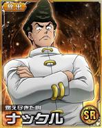 Knuckle card 03