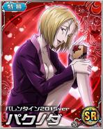 Pakunoda - valentine's day ver card 01
