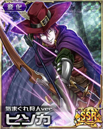 Hisoka - Whim Hunter ver Card+ (3)