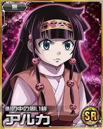 HxH Battle Collection Card (11)