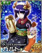 HxH Battle Collection Card (70)