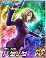 Pakunoda Card 121 Kira