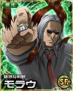 Morel card 07