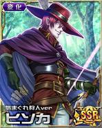 Hisoka - Whim Hunter ver Card
