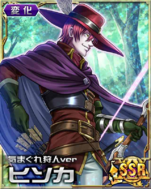 Hisoka - Whim Hunter ver Card