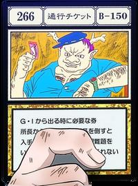 Passage Ticket (G.I card)