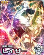 Razor LR Card (Kira)
