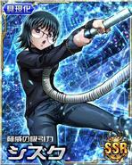 Shizuku 2 (11)