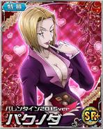 Pakunoda - valentine's day ver card 02
