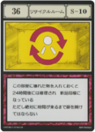 Recycling Room (G.I card) =scan=