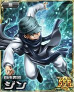 Ging Card122