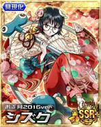 Shizuku - New Year ver card