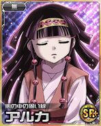 HxH Battle Collection Card (12)