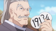 Bodoro Ryu's badge