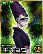 Kikyo Card-- (4)