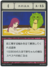Skin Care Hot Springs (G.I card) =scan=