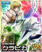 HxH-BC-cards (1)