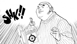 Dejiro Manga