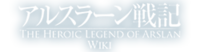 Heoric Legend of Arslan Wiki