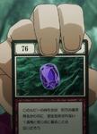Rainbow Ruby (G.I card)
