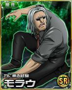 Morel card 03