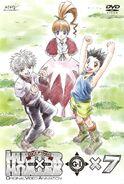HxH 1999 G.I Final OVA Vol 7