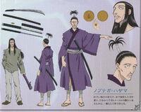 Nobunaga Design 2