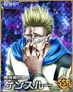 Genthru card 03