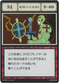 Paladin's Necklace (G.I card) =scan=