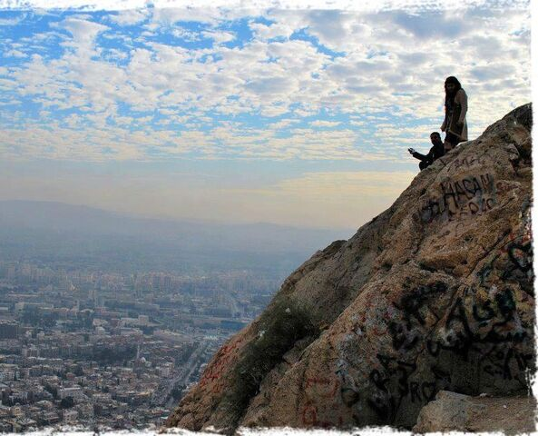 File:Damascus12.jpg