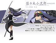 Sasaki Kojirou image info