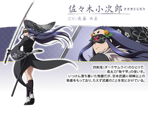 File:Sasaki Kojirou image info.jpg