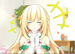 Vert excited