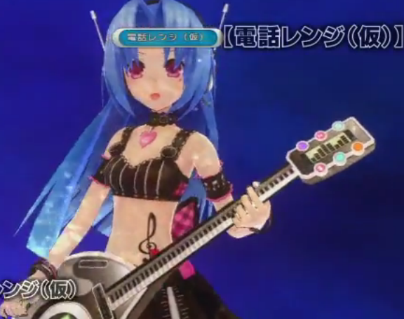 File:Guitar 2.png