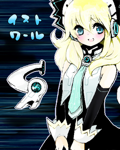 File:Miku Histy.png