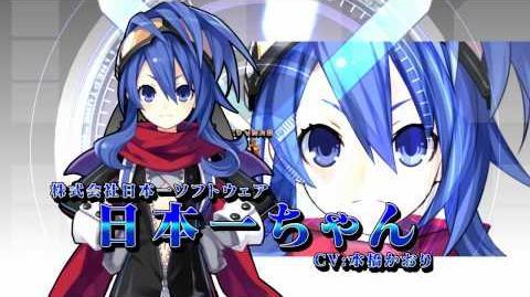 Neptune - Trailer - PS3