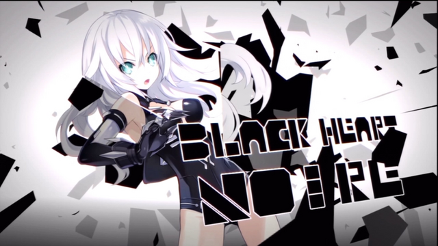 File:Black Heart Noire.png