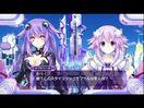 Neptune and purple heart