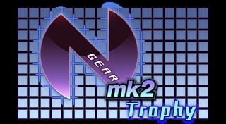 File:Hyperdimension-neptune-mk2-ps3-860.png