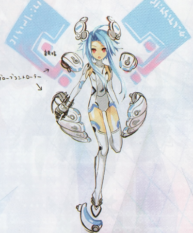 File:White Heart beta.png