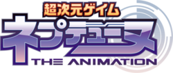 Hyperdimension neptuinia the animation